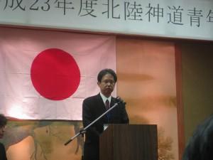 平成23年度北陸神道青年協議会研修会 神道青年協議会