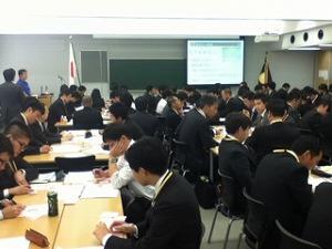 平成23年度神道青年全国協議会夏期セミナー 神道青年協議会 研修