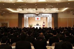 平成23年度 神道青年全国協議会中央研修会 神道青年協議会