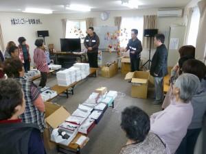 東日本大震災復興支援活動(4月) 震災復興支援